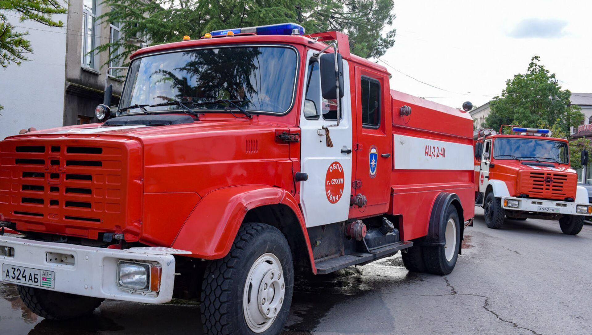 Пожарный отряд  - Sputnik Абхазия, 1920, 22.09.2021