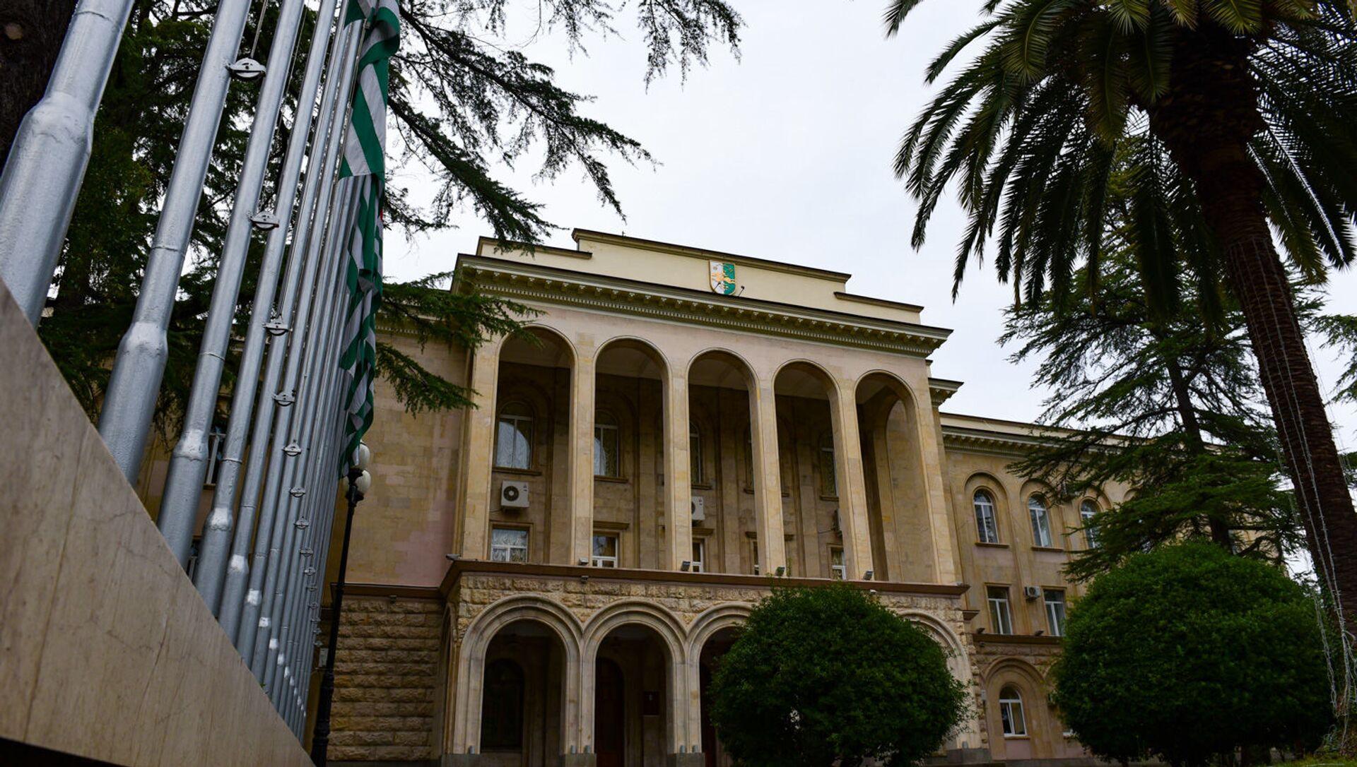 Администрация президента Абхазии  - Sputnik Абхазия, 1920, 01.10.2021