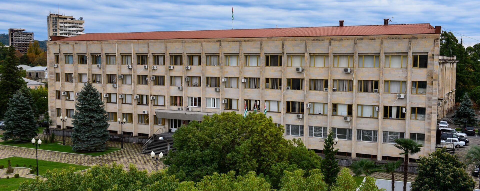Кабинет Министров Республики Абхазия - Sputnik Абхазия, 1920, 14.10.2021