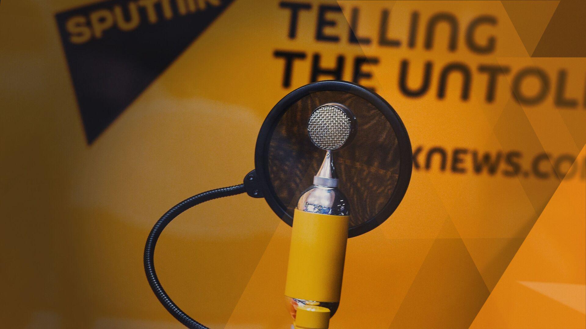 Микрофон  - Sputnik Абхазия, 1920, 22.08.2021