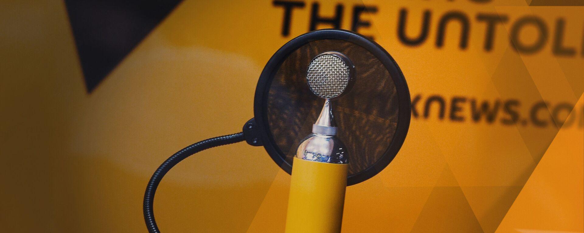 Микрофон  - Sputnik Аҧсны, 1920, 08.05.2021