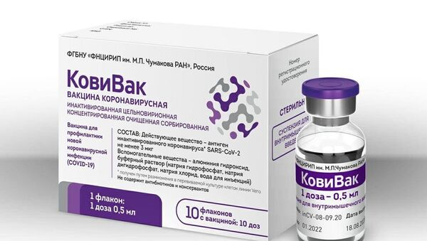 В России зарегистрирована вакцина КовиВак от COVID-19 - Sputnik Аҧсны
