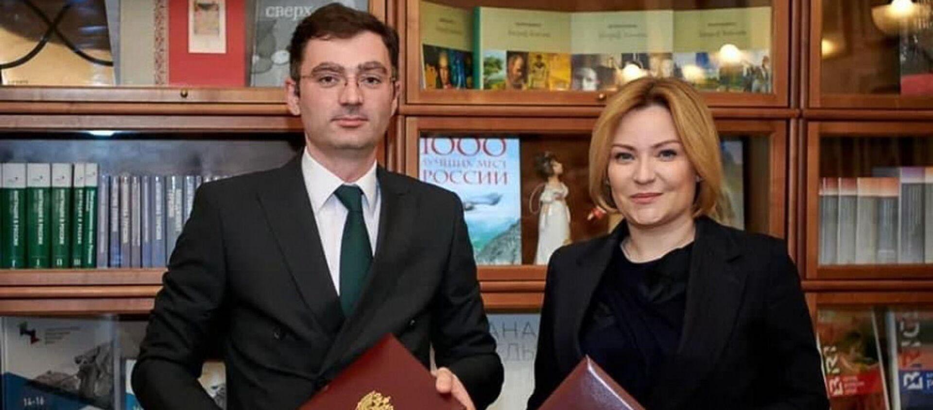 Подписан  План сотрудничества между Россией и Абхазией в области культуры на 2021 год  - Sputnik Аҧсны, 1920, 25.03.2021