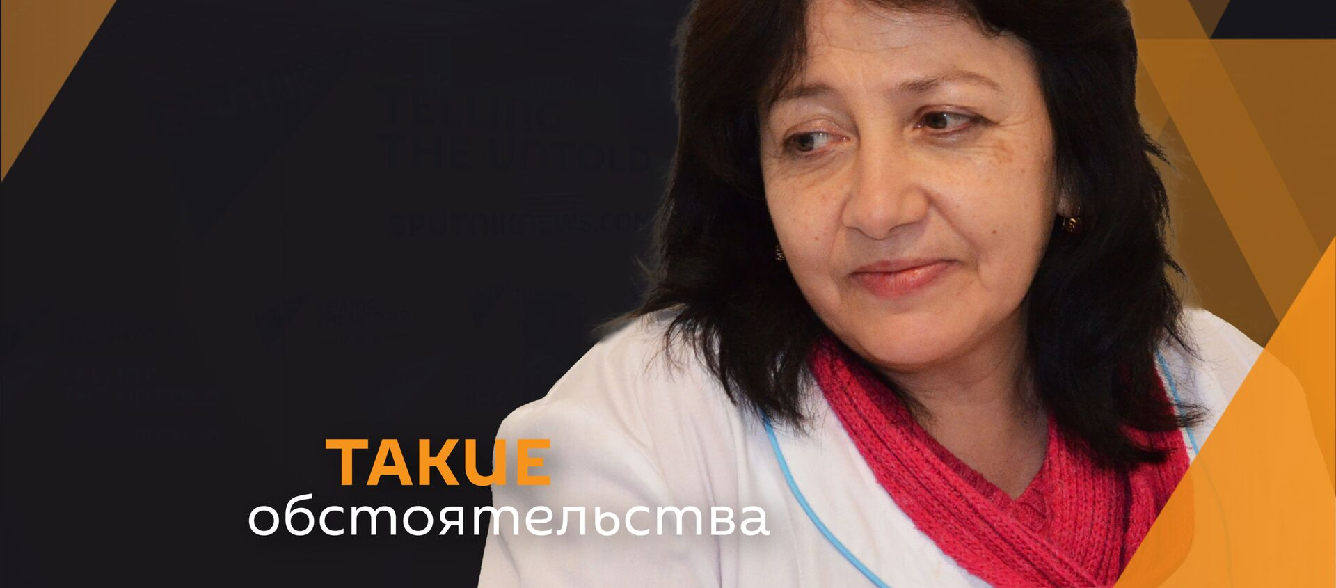 Марина Маркова - Sputnik Абхазия, 1920, 24.03.2021