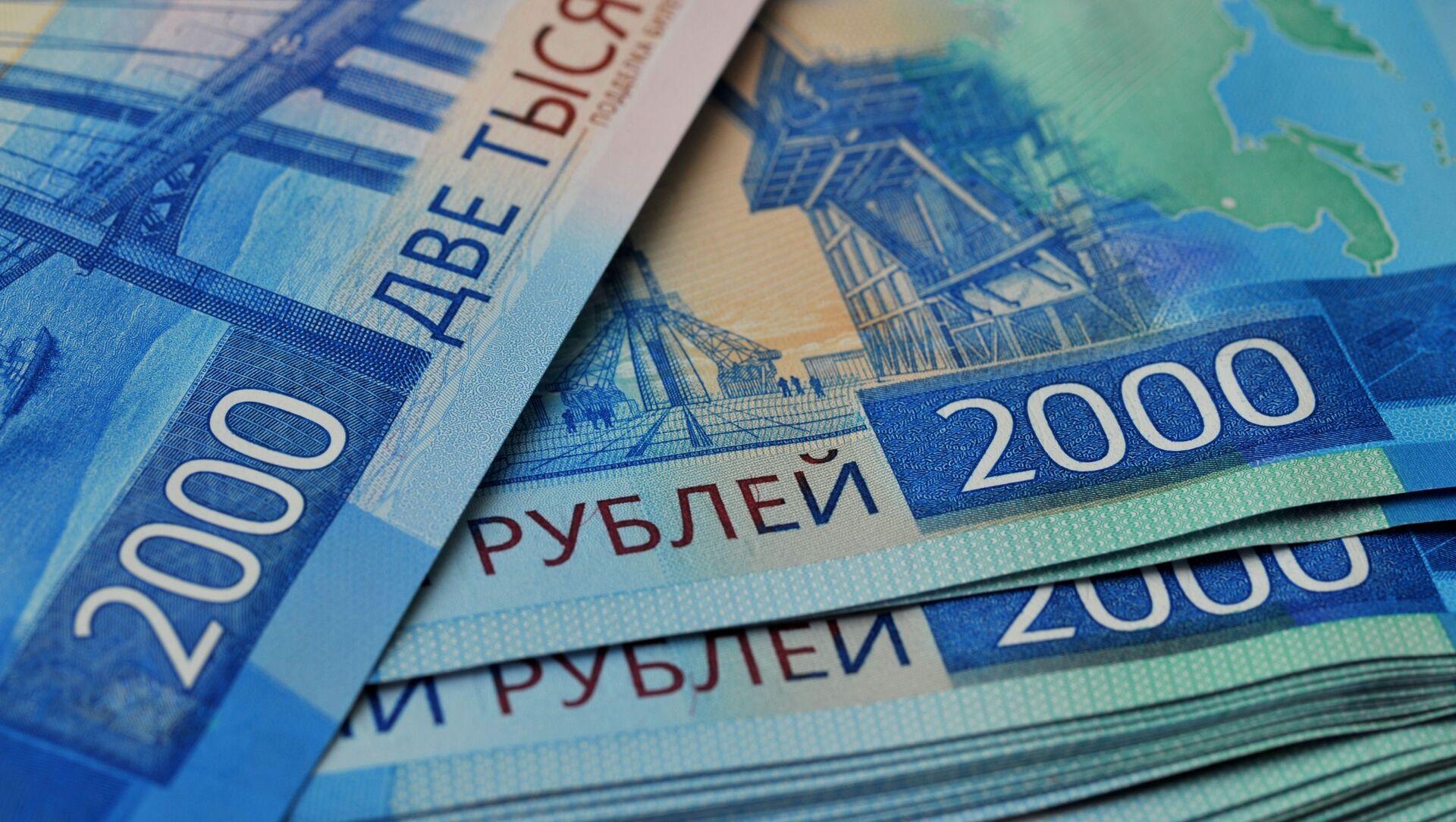 Банкноты номиналом 2000 рублей. - Sputnik Аҧсны, 1920, 30.06.2021