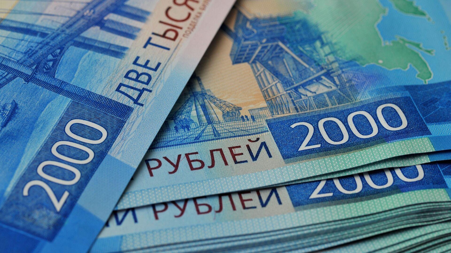 Банкноты номиналом 2000 рублей. - Sputnik Абхазия, 1920, 27.09.2021