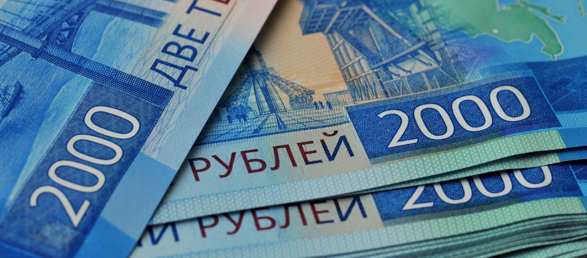 Банкноты номиналом 2000 рублей. - Sputnik Аҧсны, 1920, 21.07.2021