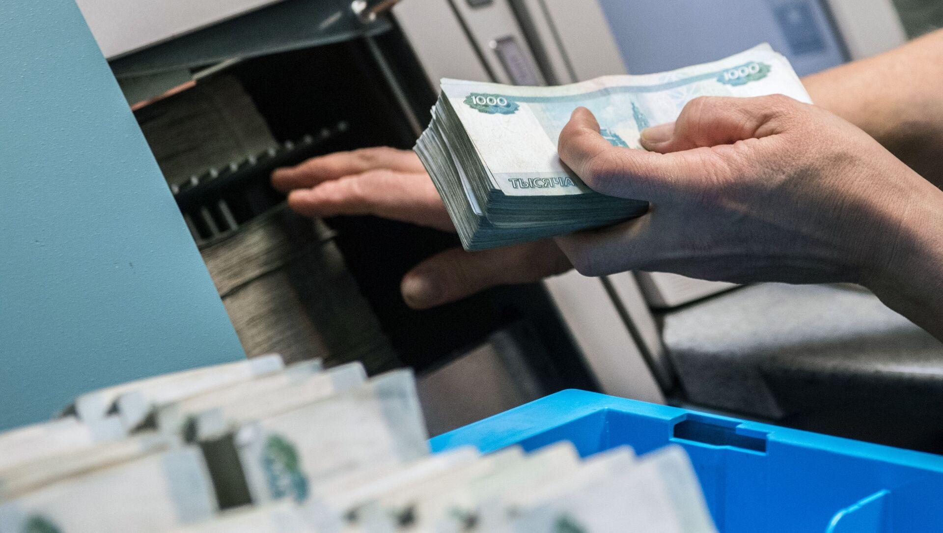 Уничтожение старых банкнот в Банке России - Sputnik Аҧсны, 1920, 23.09.2021