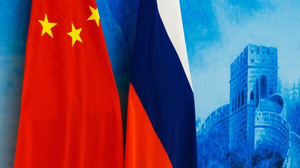 Флаги России и КНР на XXIII заседании межправительственной комиссии по военно-техническому сотрудничеству в Пекине. - Sputnik Абхазия