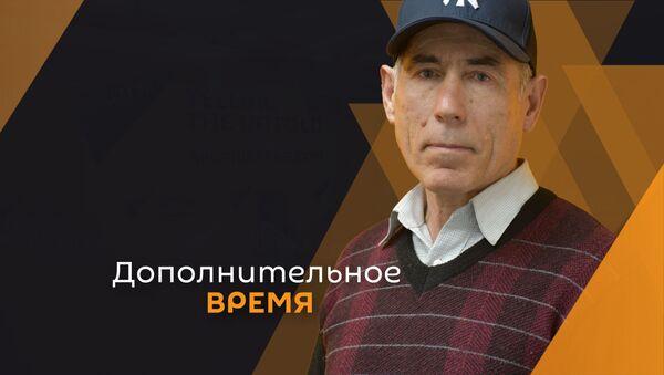 Юрий Кураскуа  - Sputnik Абхазия