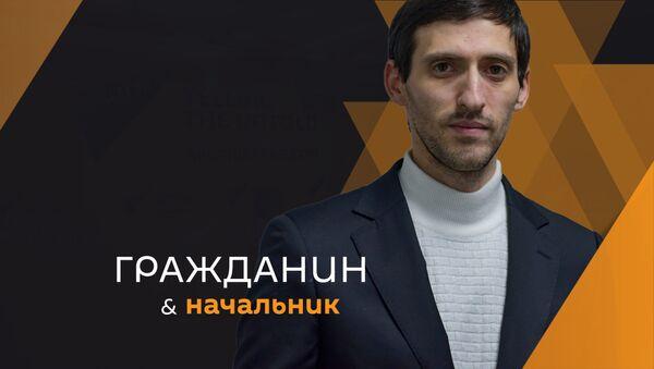 Дмитрий Осия - Sputnik Абхазия