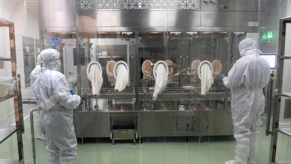 ГНЦ вирусологии и биотехнологии Вектор - Sputnik Абхазия