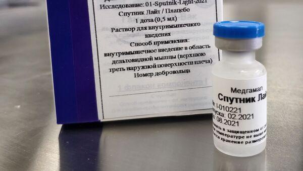 Спутник Лайт вакцина от COVID-19 - Sputnik Аҧсны
