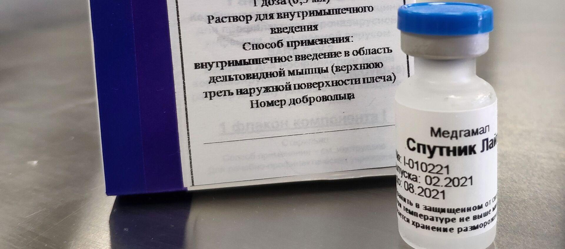 Спутник Лайт вакцина от COVID-19 - Sputnik Аҧсны, 1920, 15.08.2021