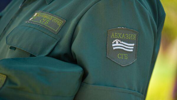 Служба госбезопасности Абхазии  - Sputnik Аҧсны