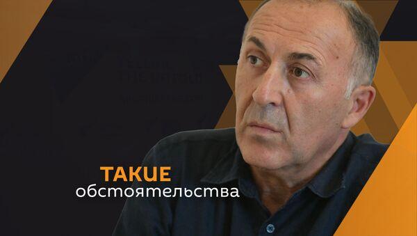 Батал Табагуа - Sputnik Абхазия
