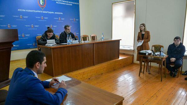 Судебное заседание по делу Ахры Авиздба - Sputnik Аҧсны