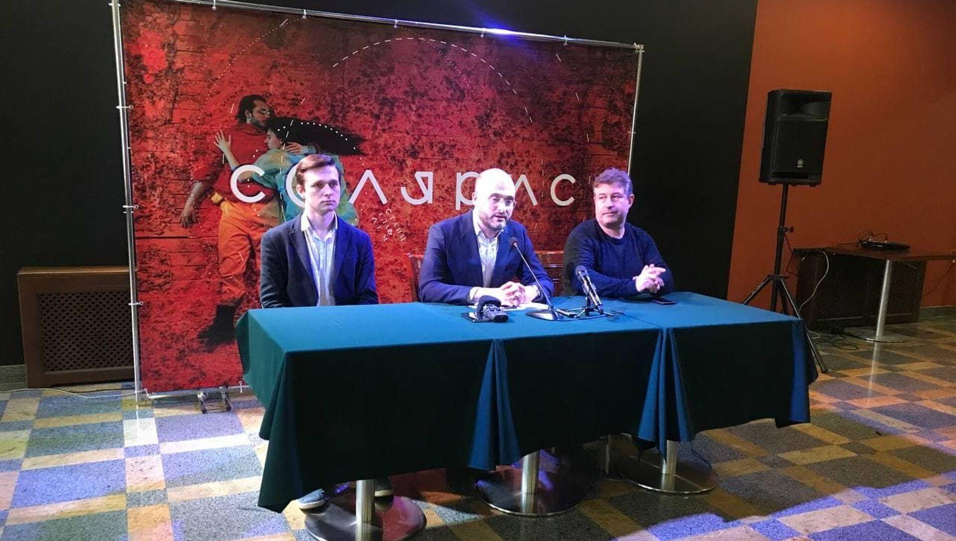 Пресс-конференция, посвященная премьере спектакля Солярис в Русдраме  - Sputnik Абхазия, 1920, 03.04.2021