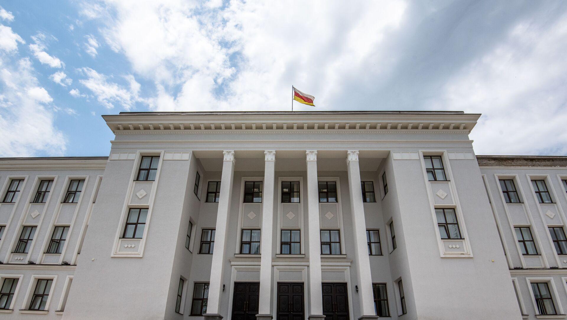 Здание Парламента Республики Южная Осетия в Цхинвале. - Sputnik Абхазия, 1920, 19.09.2021