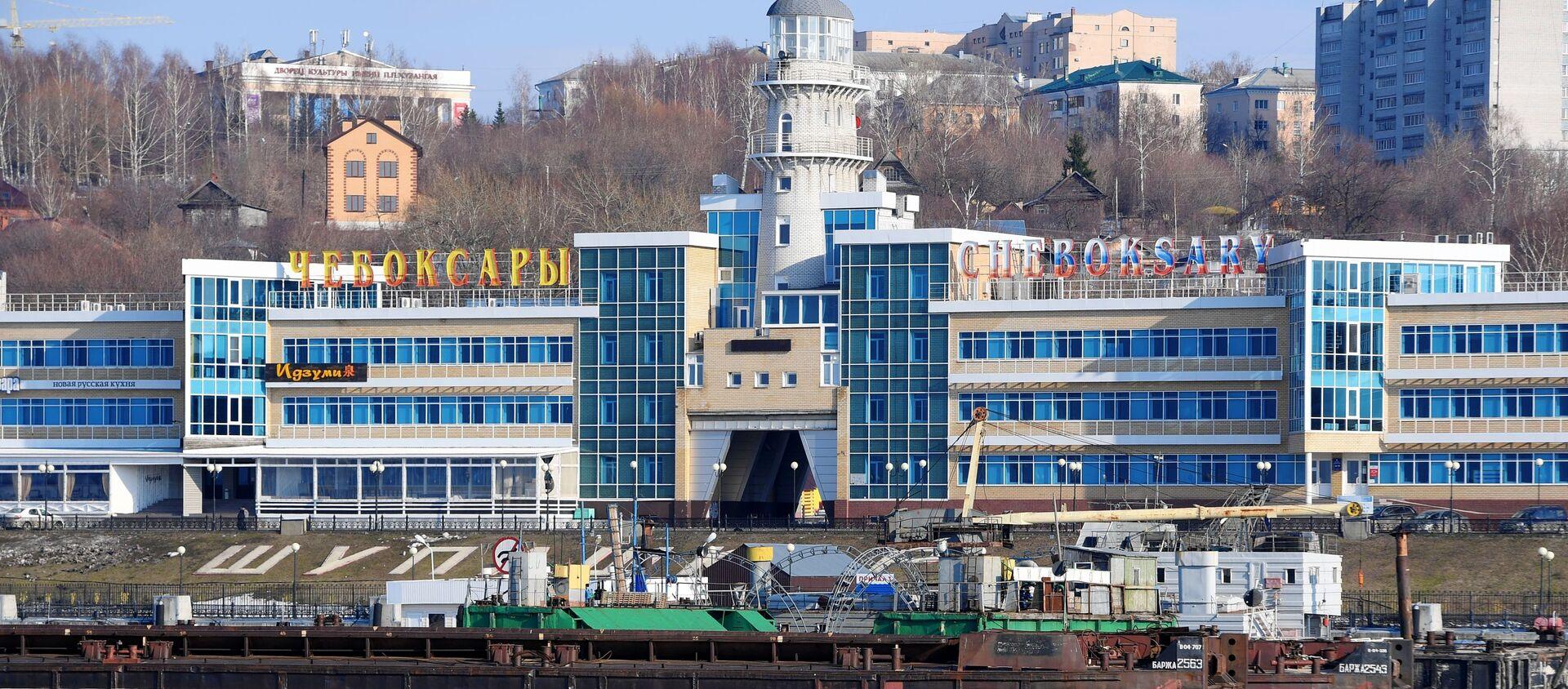 Речной порт в городе Чебоксары. - Sputnik Аҧсны, 1920, 07.04.2021
