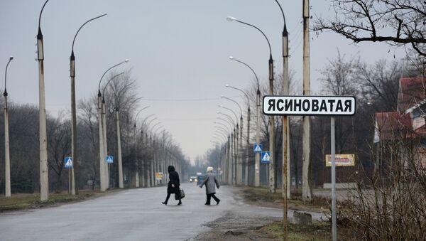 Город Ясиноватая в Донецкой области - Sputnik Абхазия