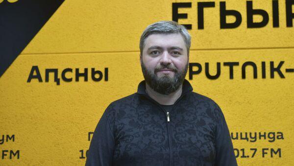 Астамур Логуа  - Sputnik Абхазия