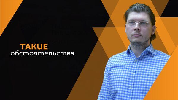 Олег Папаскири - Sputnik Абхазия