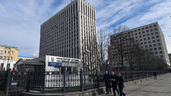 Здание Министерства юстиции Российской Федерации на Житной улице в Москве. - Sputnik Абхазия