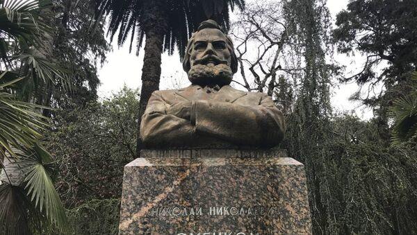 Память русского мецената, ученого и дендролога Смецкого почтили в Сухуме - Sputnik Абхазия