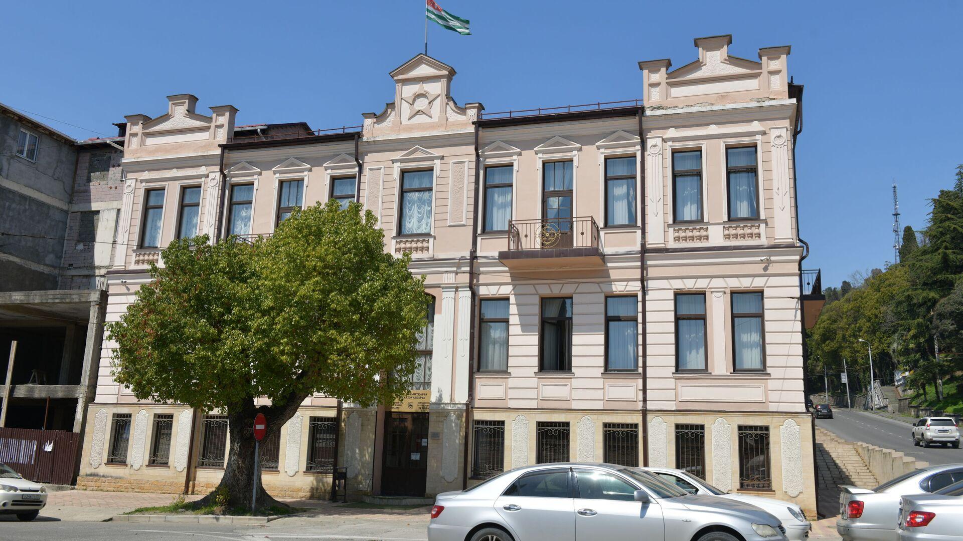 Верховный суд Абхазии  - Sputnik Абхазия, 1920, 27.07.2021