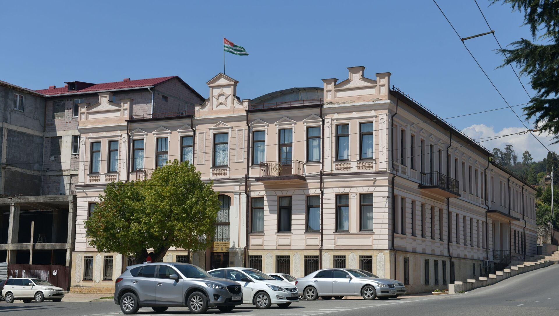 Верховный суд Абхазии  - Sputnik Абхазия, 1920, 24.08.2021