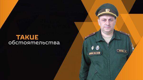 Вадим Кортава - Sputnik Абхазия
