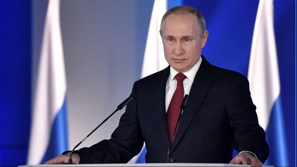 Послание президента России Владимира Путина Федеральному собранию - Sputnik Абхазия