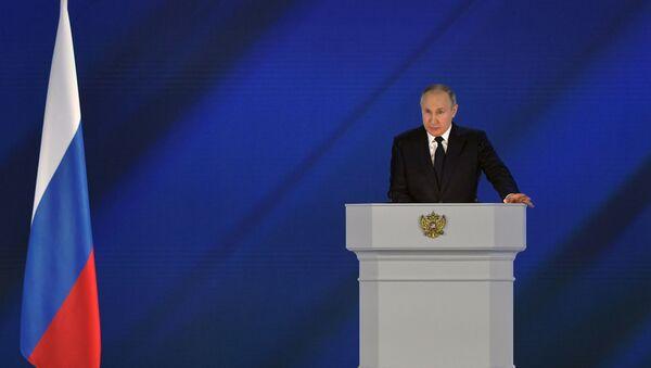 Ежегодное послание президента РФ Федеральному Собранию - Sputnik Абхазия