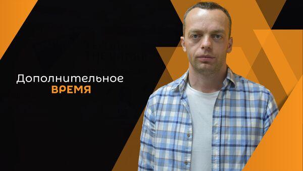 Мамед-оглы Астамур - Sputnik Абхазия