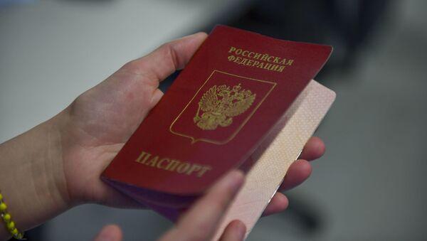 Паспорт Российской Федерации  - Sputnik Аҧсны