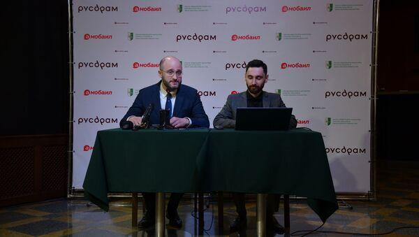 Пресс-конференция в РУСДРАМе - Sputnik Абхазия