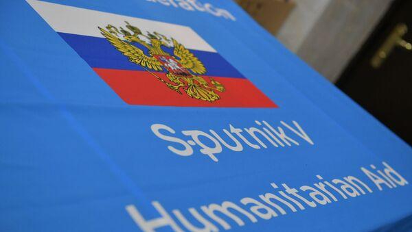 Первая партия вакцины Sputnik V в Абхазии  - Sputnik Абхазия