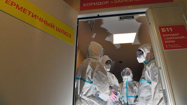 Московский клинический центр инфекционных болезней Вороновское - Sputnik Абхазия
