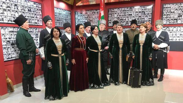 Выставка памяти Героя Абхазии Сергея Дбар прошла в музее Гудауты  - Sputnik Абхазия