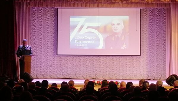 Вечер памяти Сергея Дбар  - Sputnik Абхазия