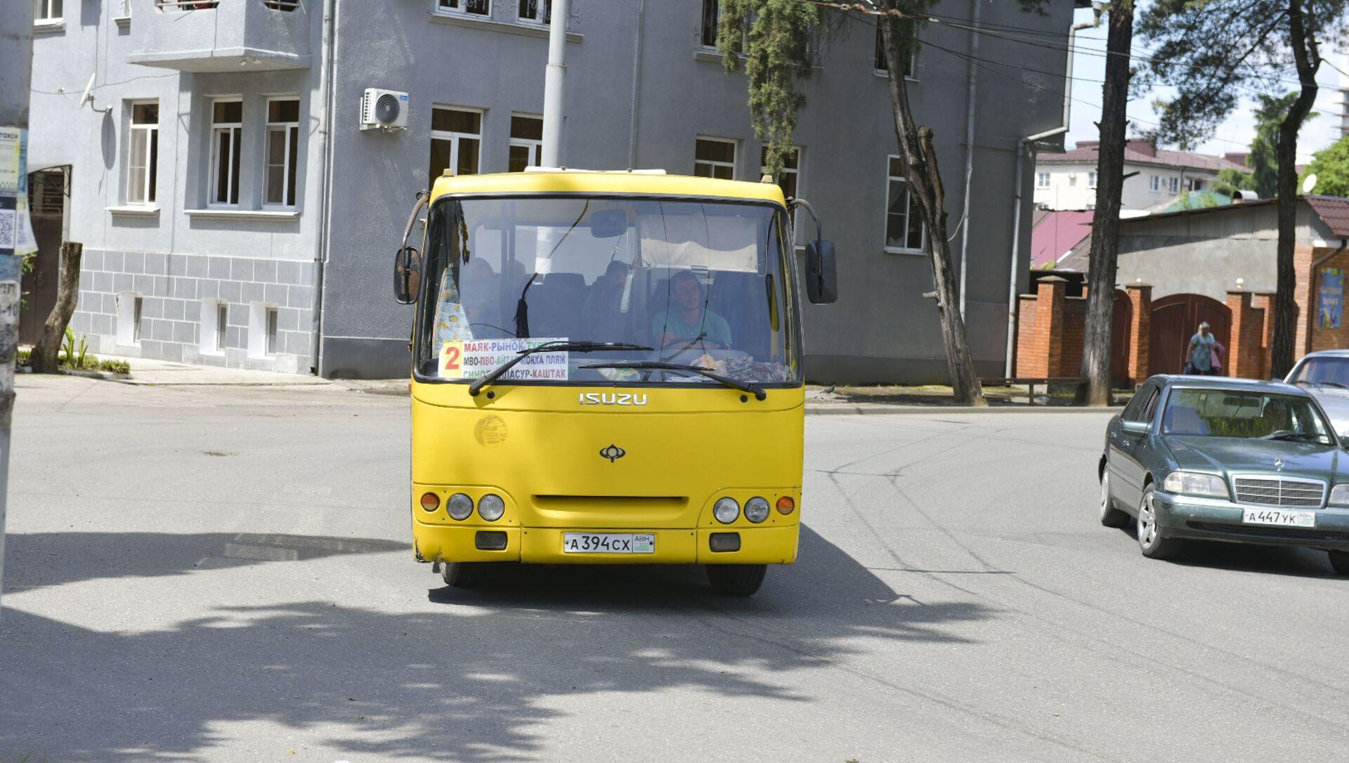 Общественный транспорт  - Sputnik Абхазия, 1920, 09.08.2021