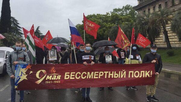 Акция Бессмертный полк прошла в Сухуме  - Sputnik Аҧсны