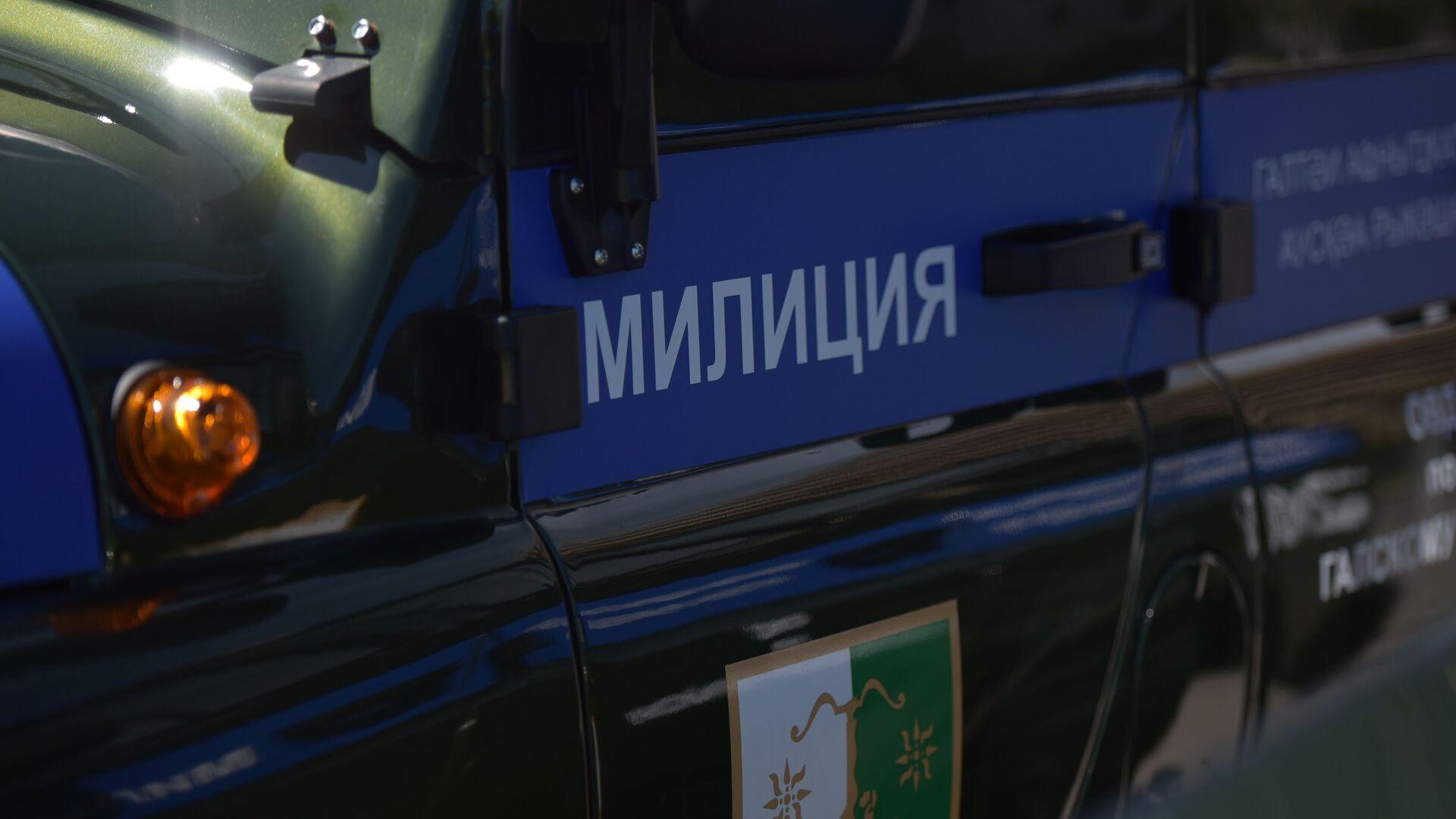 Патрульные машины МВД Абхазии  - Sputnik Абхазия, 1920, 13.10.2021