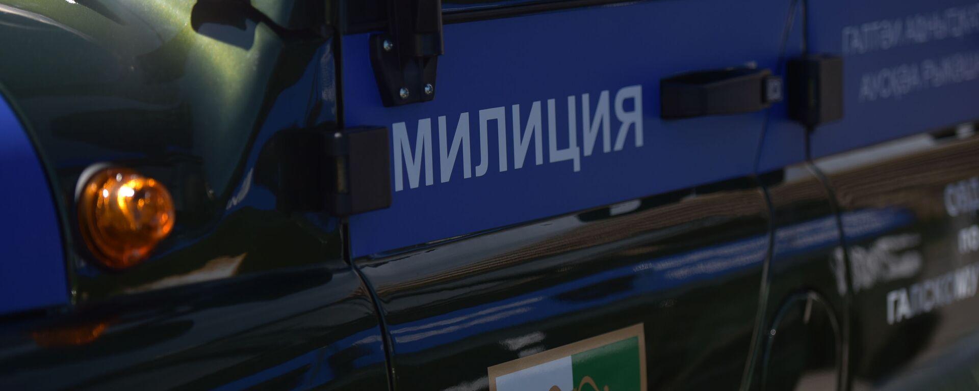 Патрульные машины МВД Абхазии  - Sputnik Аҧсны, 1920, 25.05.2021