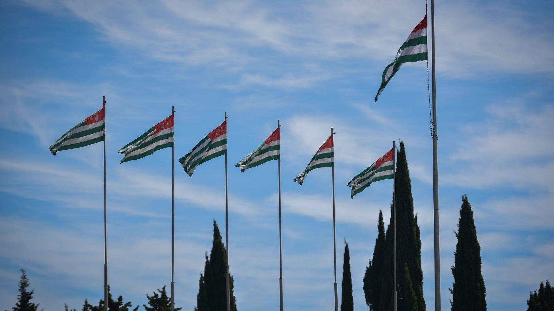 Флаги Абхазии  - Sputnik Аҧсны, 1920, 13.10.2021