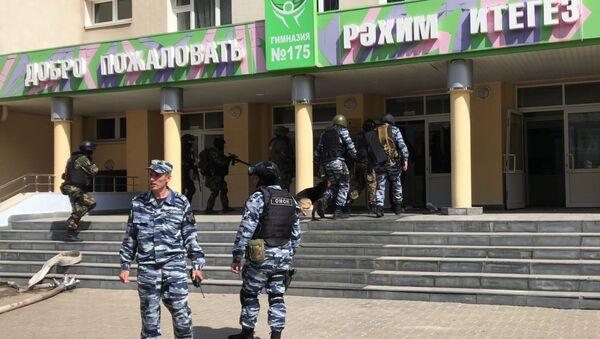 Стрельба у школы в Казани - Sputnik Аҧсны
