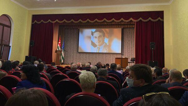 Вечер памяти первого президента Абхазии Владислава Ардзинба - Sputnik Аҧсны