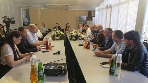 Подведение итогов туристического форума Абхазия - страна души 2021 - Sputnik Аҧсны