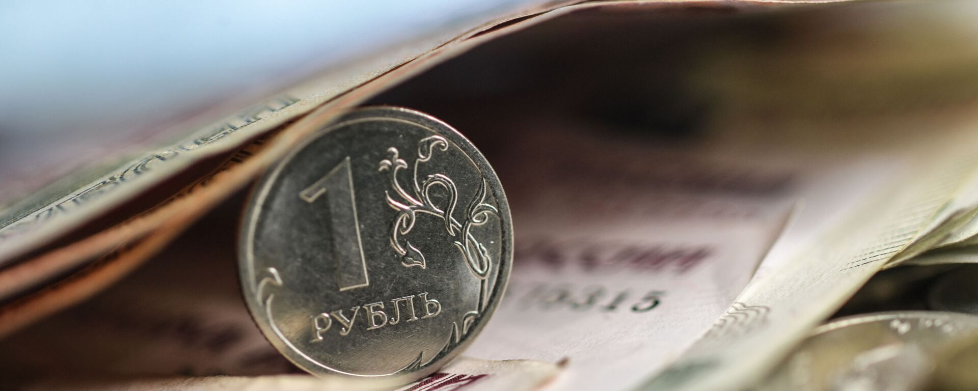 Денежные купюры и монеты. - Sputnik Абхазия, 1920, 20.08.2021